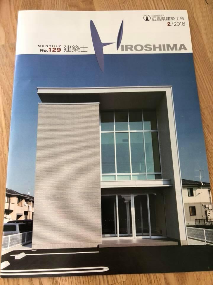 建築士会の表紙